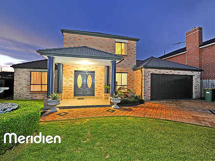 64 Milford Drive, Rouse Hill 2155, NSW House Photo