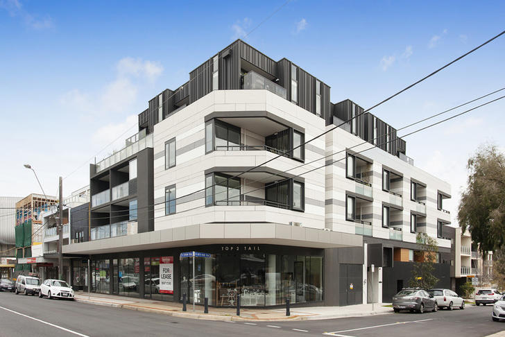 404/67 Poath Road, Murrumbeena 3163, VIC Apartment Photo