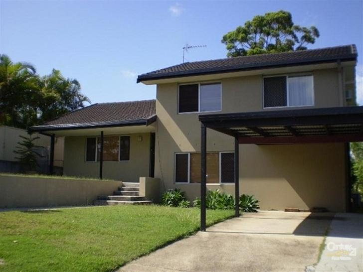 12 Warrigal Court, Ashmore 4214, QLD House Photo