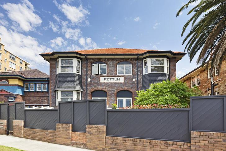 1/196 Spit Road, Mosman 2088, NSW Apartment Photo