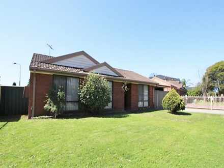 28 Cotterill Street, Plumpton 2761, NSW House Photo