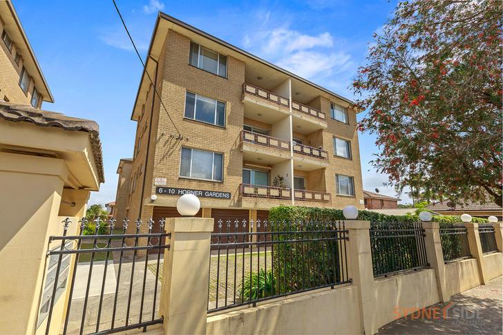 LEVEL 2/20/6-10 Horner Avenue, Mascot 2020, NSW Apartment Photo