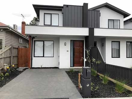 29A Bena Street, Yarraville 3013, VIC Townhouse Photo