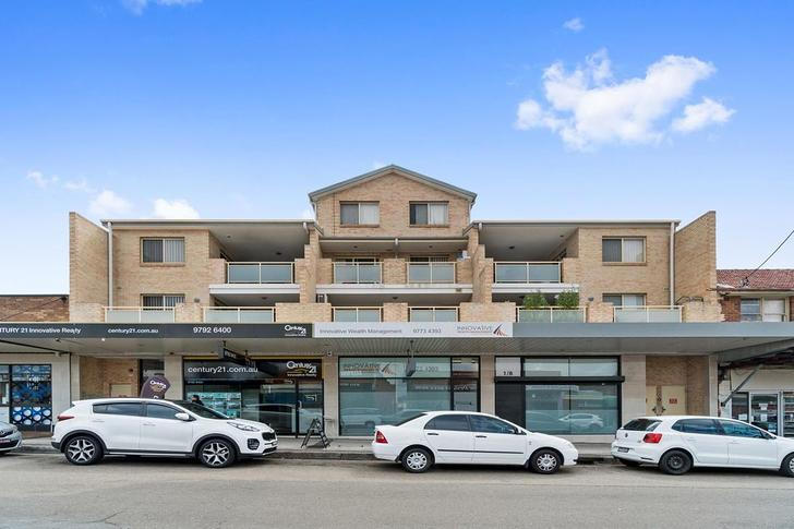 2/8 Revesby Place, Revesby 2212, NSW Apartment Photo