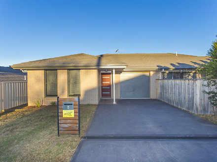 8 Kearsley Street, Aberdare 2325, NSW Duplex_semi Photo