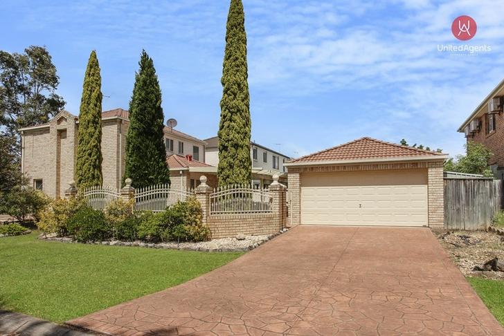 38 Mccredie Drive, Horningsea Park 2171, NSW House Photo