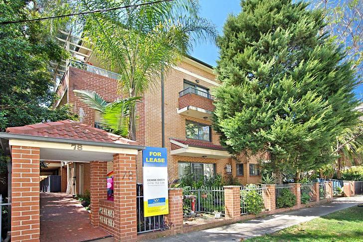 17/78 Park Road, Homebush 2140, NSW Apartment Photo