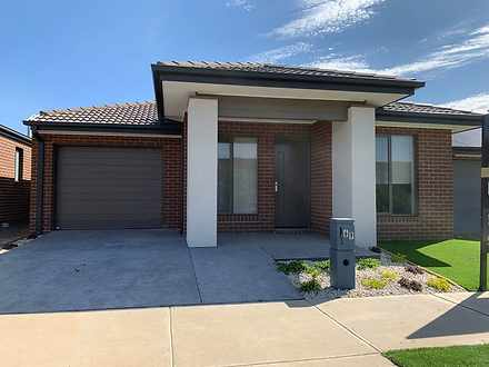 69 Beatrix Circuit, Officer 3809, VIC House Photo