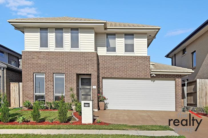 42 Retimo Street, Bardia 2565, NSW House Photo