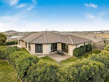 21 Cuttaburra Crescent, Glenvale 4350, QLD House Photo