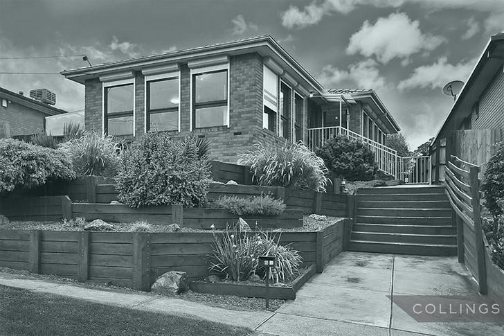 5 Baystone Road, Epping 3076, VIC House Photo