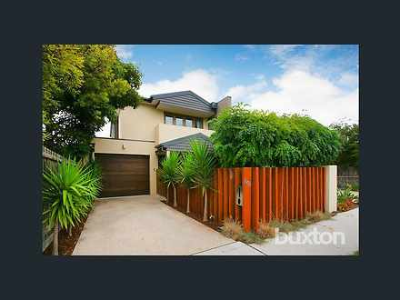 20B Barker Street, Cheltenham 3192, VIC House Photo