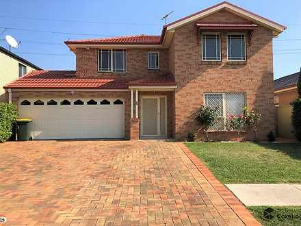 4 Muringo Way, Blacktown 2148, NSW House Photo