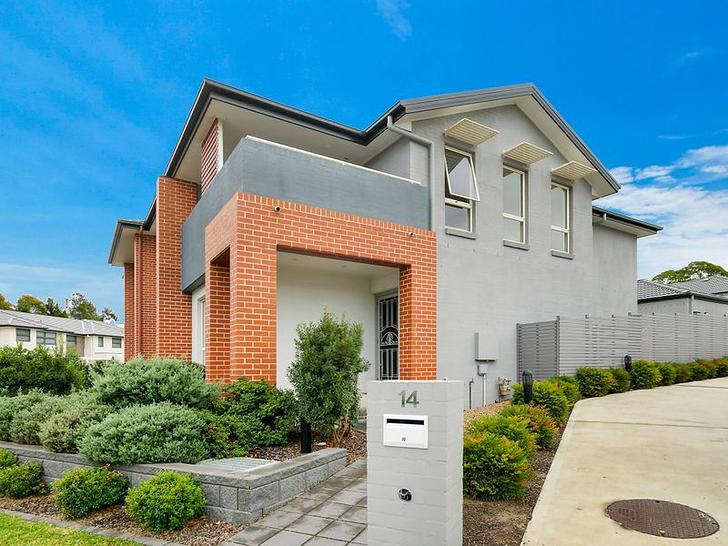 14 Eucalyptus Street, Lidcombe 2141, NSW Townhouse Photo