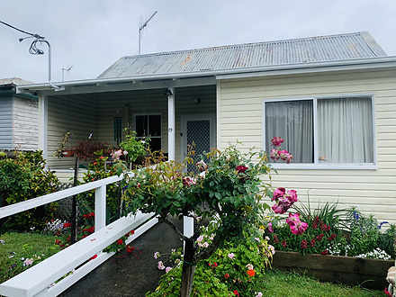 19 Bahtoo, Taree 2430, NSW House Photo