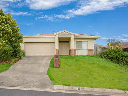 8 Bennett Way, Upper Coomera 4209, QLD House Photo