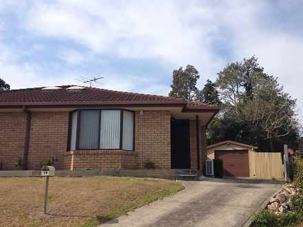 19 Valerie Court, Elermore Vale 2287, NSW Duplex_semi Photo
