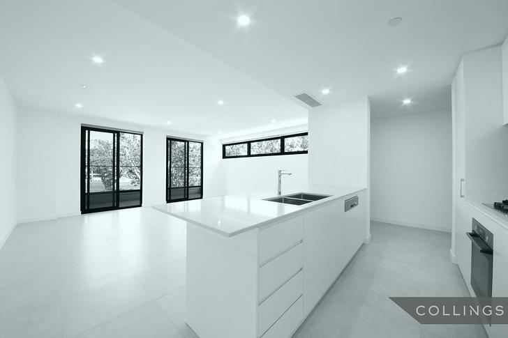 202/511 Dandenong Road, Armadale 3143, VIC Apartment Photo