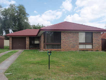 40 Seabrook Crescent, Doonside 2767, NSW House Photo