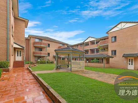 LEVEL2/54-58 Amy Street, Regents Park 2143, NSW Unit Photo