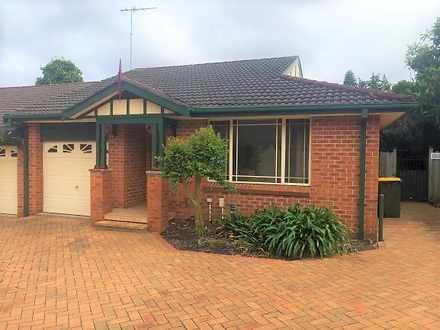 7/80 Girraween Road, Girraween 2145, NSW Townhouse Photo