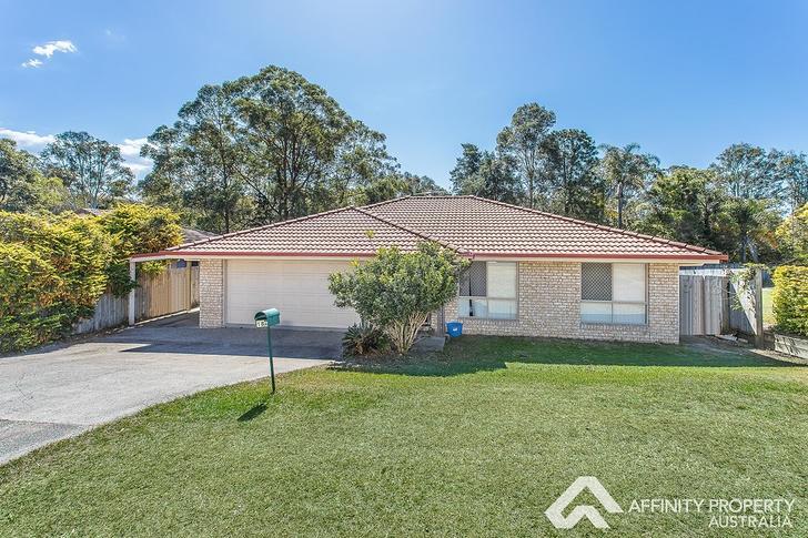 A/18 Bolte Crescent, Kallangur 4503, QLD House Photo