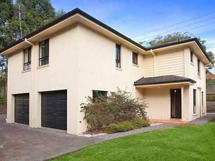 2/74 Karalta Road, Erina 2250, NSW Townhouse Photo
