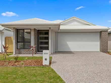 70 Ben Crescent, Caboolture South 4510, QLD House Photo