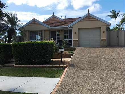 1/41J Murtha Drive, Elanora 4221, QLD Duplex_semi Photo