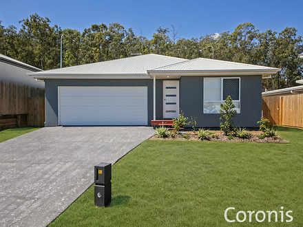 25 Ronald Court, Collingwood Park 4301, QLD House Photo