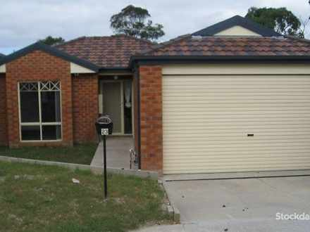 23 Red Cherry Court, Pakenham 3810, VIC House Photo