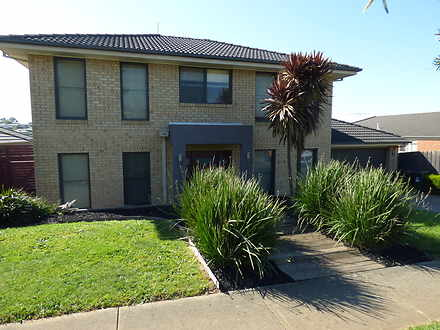 57 Walker Drive, Drouin 3818, VIC House Photo