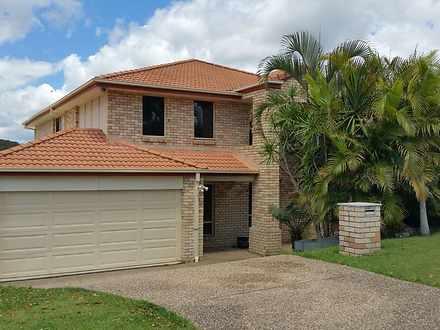 40 Rix Drive, Upper Coomera 4209, QLD House Photo