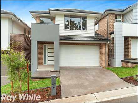 6 Whitley Avenue, Kellyville 2155, NSW House Photo