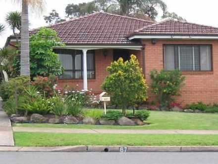 67 Beresford Road, Greystanes 2145, NSW House Photo