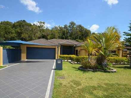 19 Portreeves Place, Arundel 4214, QLD House Photo