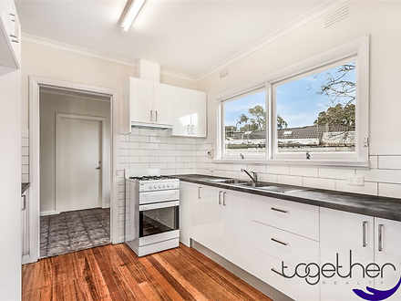 20 City Road, Ringwood 3134, VIC House Photo