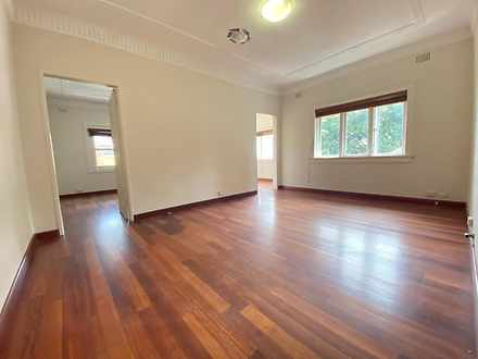 9/5 Cowper Street, Randwick 2031, NSW Apartment Photo