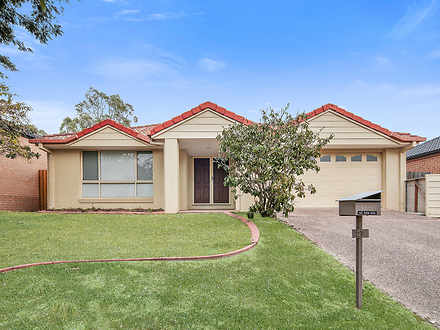27 Naracoorte Place, Parkinson 4115, QLD House Photo