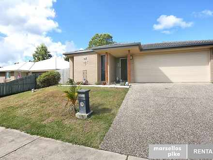 8 Hipwood Street, Morayfield 4506, QLD House Photo