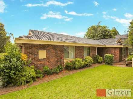 2 Patterson Avenue, Kellyville 2155, NSW House Photo
