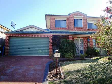 5 Rebecca Court, Rouse Hill 2155, NSW House Photo