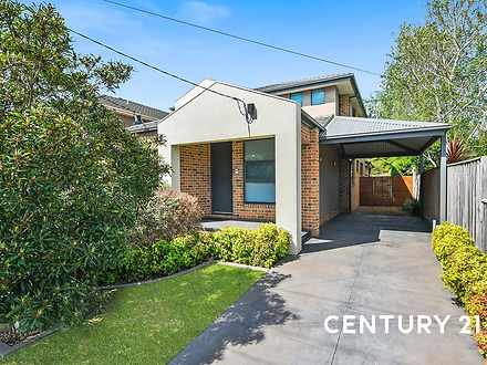 43B Springs Road, Clayton South 3169, VIC Townhouse Photo