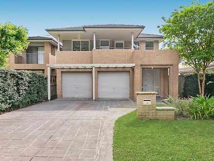 5 Wedge Place, Beaumont Hills 2155, NSW House Photo