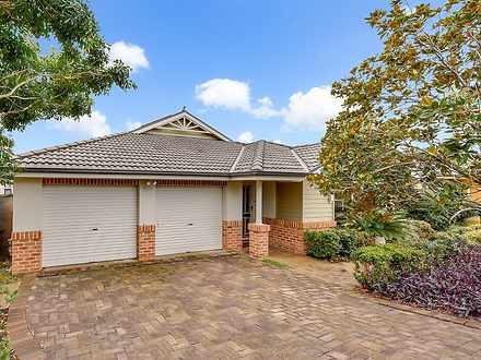 5 Folkes Street, Elderslie 2570, NSW House Photo