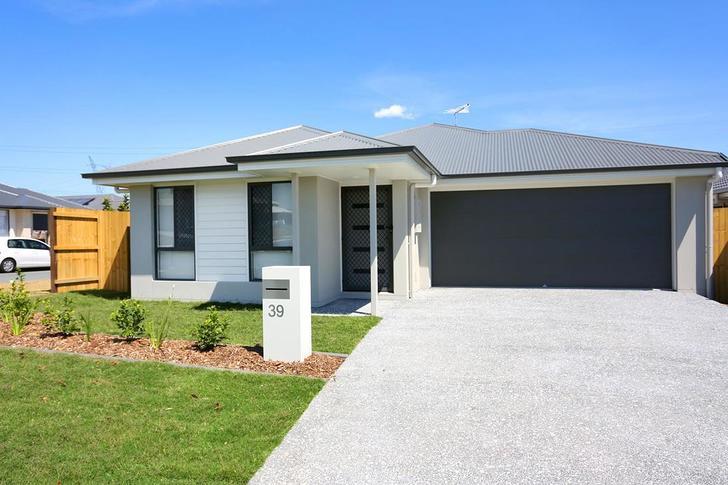 39 Southwood Circuit, Yarrabilba 4207, QLD House Photo