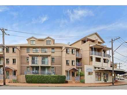 19/503-507 Wentworth Avenue, Toongabbie 2146, NSW Apartment Photo