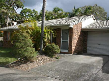 UNIT 97/33-67 Edmund Rice Drive, Southport 4215, QLD Unit Photo