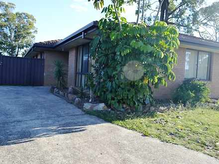 14 Honeyeater Place, Erskine Park 2759, NSW House Photo