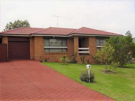 4 Grevillea Grove, Baulkham Hills 2153, NSW House Photo